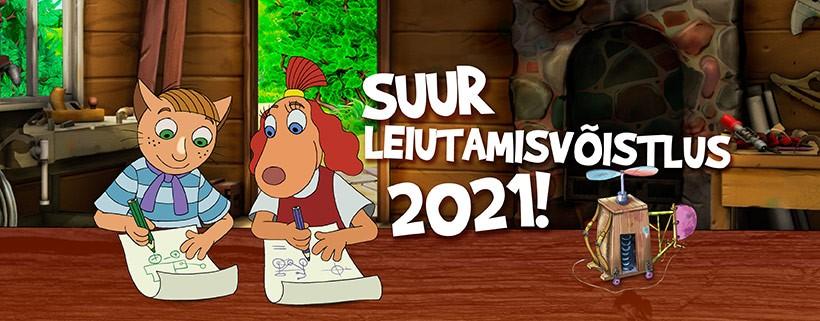 Suur Leiutamisvõistlus 2021